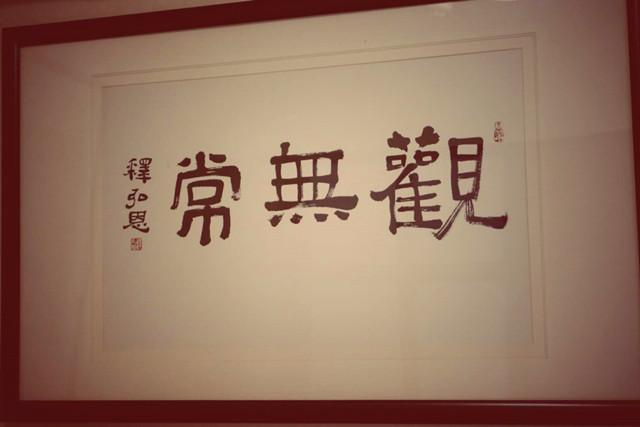25_副本.jpg
